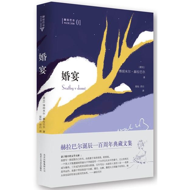商品详情 - 婚宴 - image  0