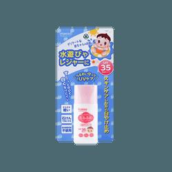 日本WAKODO和光堂 儿童防晒霜 30g SPF35 PA+++
