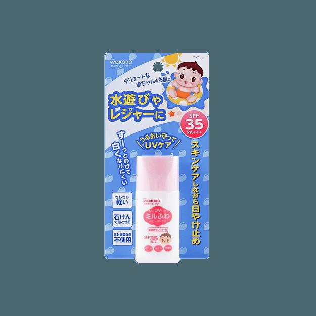 商品详情 - 日本WAKODO和光堂 儿童防晒霜 30g SPF35 PA+++ - image  0