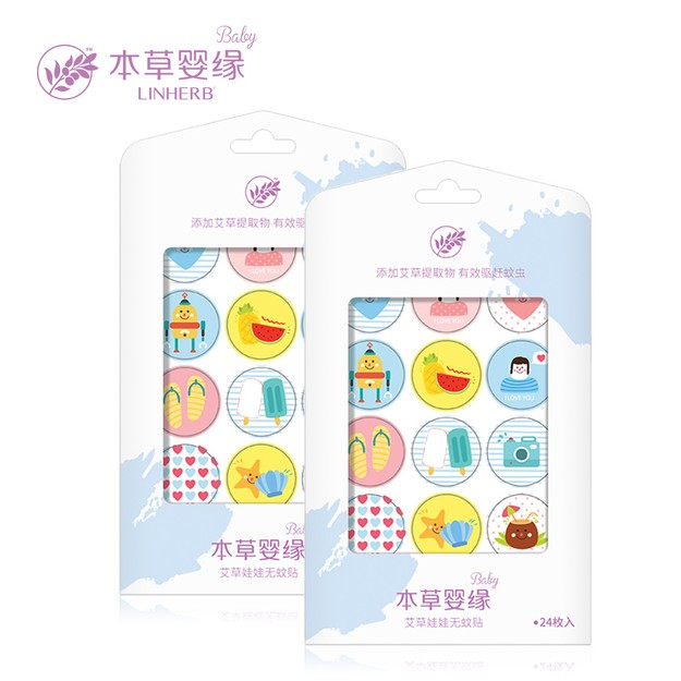 Product Detail - Baby Anti-Mosquito Stickers Essential Oil for Baby Kids Adult Outdoor  24 Piece - image 0