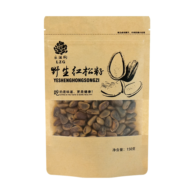 Product Detail - LZG Wild Red Pine Nuts 150g - image 0