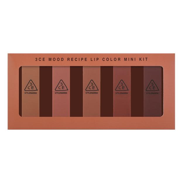 Product Detail - Mood Recipe Lip Color Mini Kit 5 Pieces - image  0