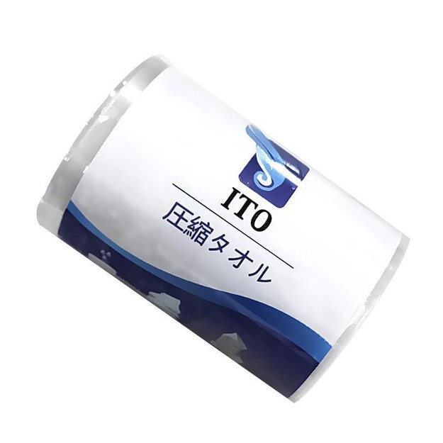 Product Detail - ITO Disposable Cleansing Face Towel 5pcs - image 0