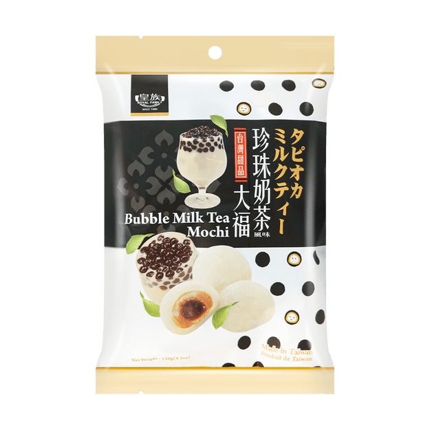 Product Detail - ROYAL FAMILY Bubble Milk Tea Mochi 120g - image 0