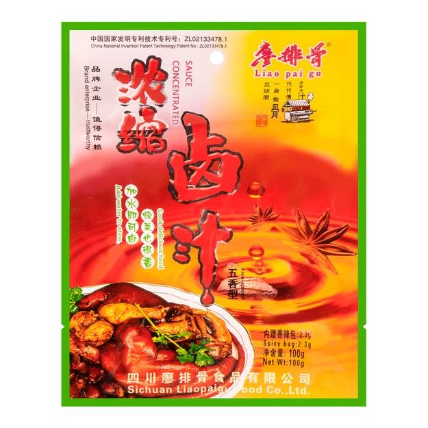 商品详情 - 廖排骨 浓缩卤汁 五香型 100g - image  0