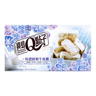 台湾 宝岛Q点子 特浓鲜奶牛轧糖 100g