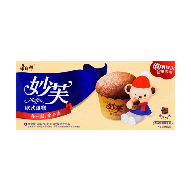 Product Detail - Muffin Cholocate Flavor 96g - image  0