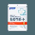 日本FANCL 提高综合免疫力药丸装 60粒