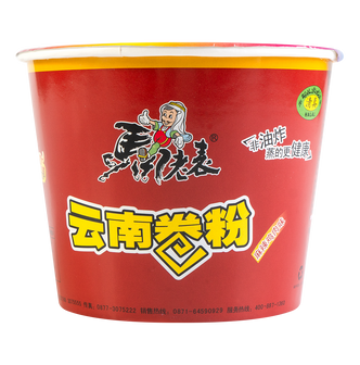 MALABIAO Instant Rice Noodle Spicy Beef Flavor 90g