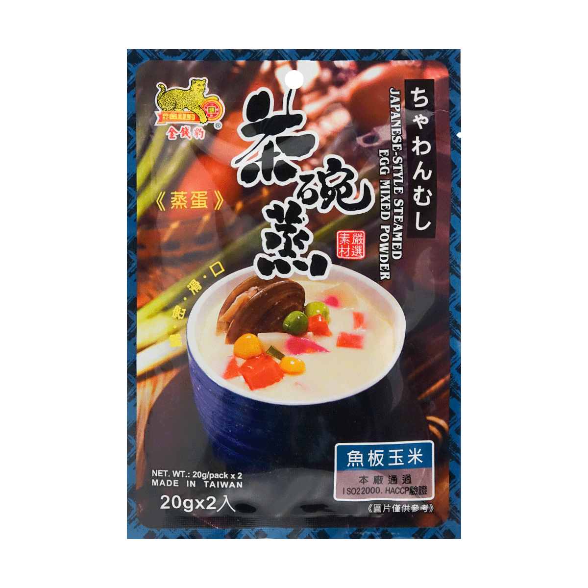 Yamibuy.com:Customer reviews:JAGUAR Japanese- Style Steamed Egg Mixed Powder (Fish Product & Corn) 20g*2