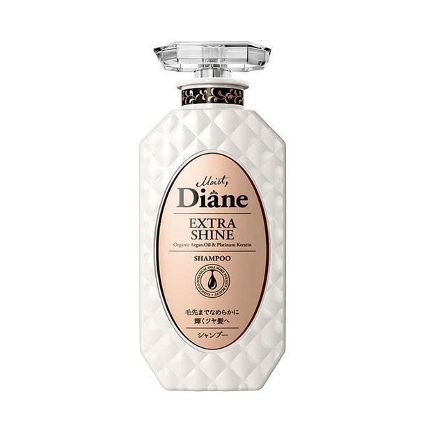 商品详情 - 日本 Moist Diane 黛丝恩摩洛哥油 无硅油 滋润亮泽洗发水 450ml - image  0