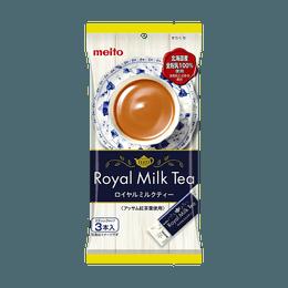 日本MEITO 皇家奶茶 北海道产 3包入 42g