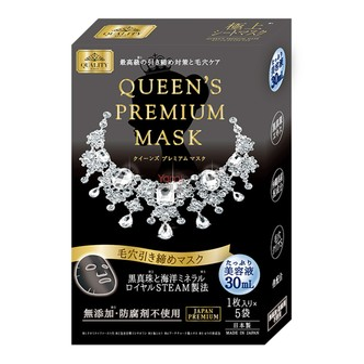 日本QUALITY FIRST 皇后的秘密 毛孔紧致面膜 5片装