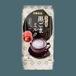日本NITTO日东红茶 黄豆粉黑芝麻 牛奶冲泡粉 8支入 104g