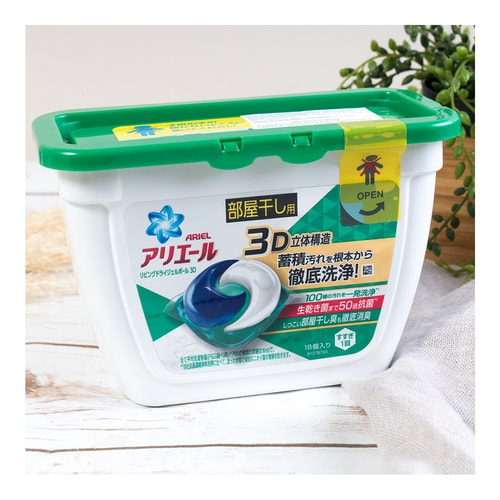 P&G Japan Laundry Wash Anti Bacterial Odor Free Indoor Dry Detergent 3D Gel Ball  Natural Flower 18tablets 356g