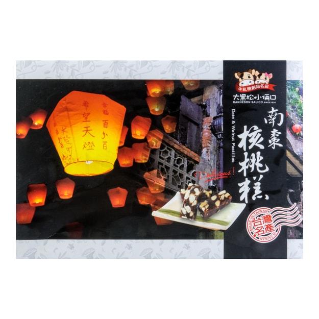 商品详情 - 台湾大黑松小俩口 南枣核桃糕 礼盒装 280g - image  0