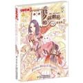 中国卡通漫画书:梦的花粉店(漫画版1)