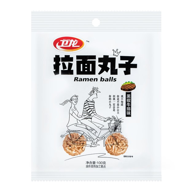 Product Detail - WEILONG Ramen Balls Black Peeper Steak Flavor 100g - image 0