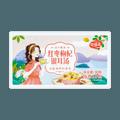 海福盛红枣银耳枸杞汤 128g 8包装  滋补养颜必备