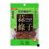 台湾太珍香 精选上品 蒜条子豆干 120g