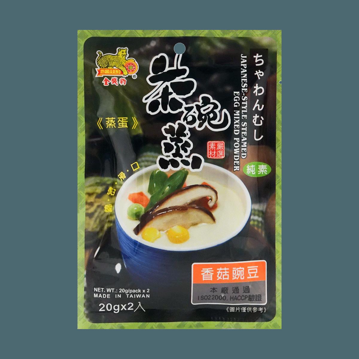 Yamibuy.com:Customer reviews:JAGUAR Japanese- Style Steamed Egg Mixed Powder (Fish Product & Corn) 20g*2