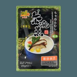 金钱豹 日式茶碗蒸蛋粉 (香菇豌豆)(純素) 20g*2