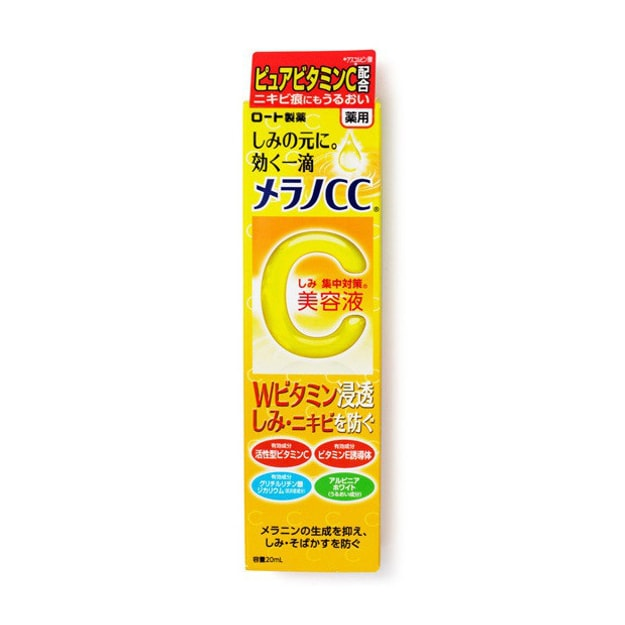 Product Detail - ROHTO CC Beauty Solution 20ml - image 0
