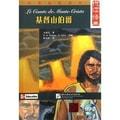 法语初级读本·悦读经典:基督山伯爵(附光盘)