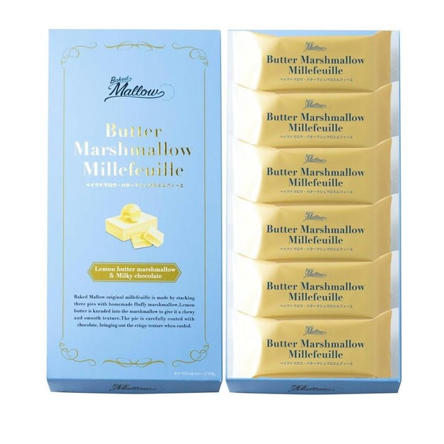 Product Detail - BAKED MALLOW Butter Marshmallow Millefeuille 6pc - image 0