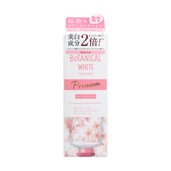 Teeth Lab Botanical White Tooth Paste Premium 60g Cherry Blossom Limited Edition