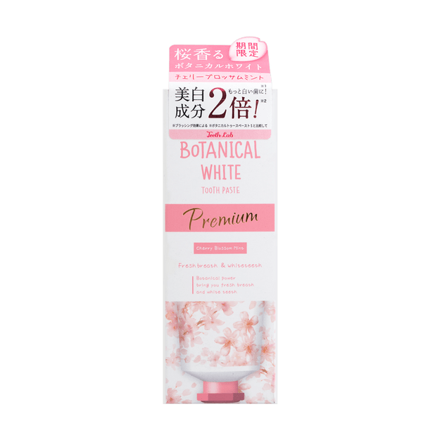 Product Detail - Teeth Lab Botanical White Tooth Paste Premium 60g Cherry Blossom Limited Edition - image 0