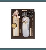 【日本直邮】日本本土 怡丽丝尔 限定套装: ELIXIR 滋润紧致2号化妆水 170ml+日立美容仪1部
