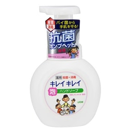 Japan Lion Antibacterial Household Sanitizer  Foam Hand Soap Safe for Children #Original Flavor