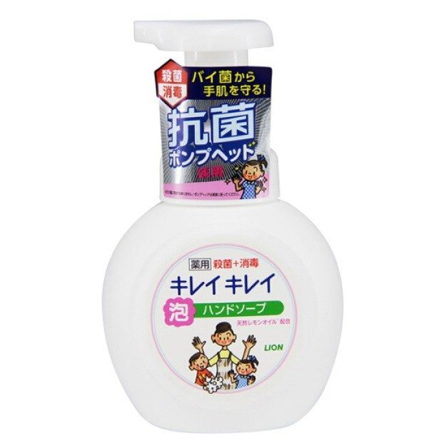 Product Detail - Japan Antibacterial Household Sanitizer  Foam Hand Soap Safe for Children #Original Flavor - image  0