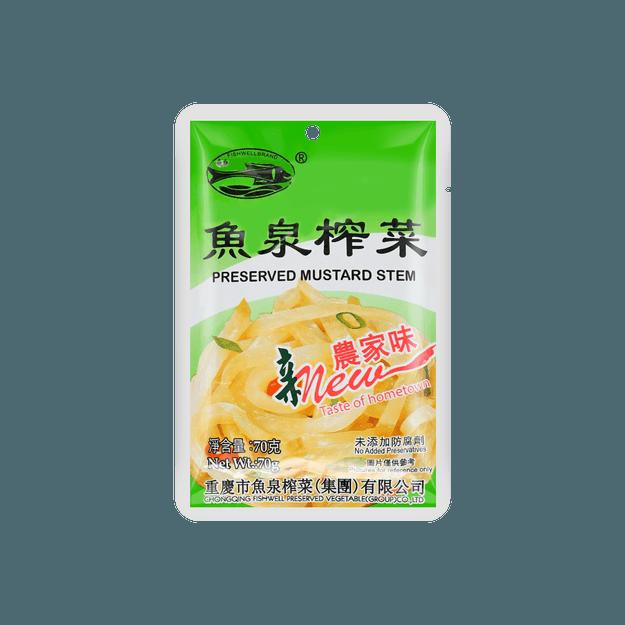 商品详情 - 鱼泉牌 农家味榨菜 70g - image  0