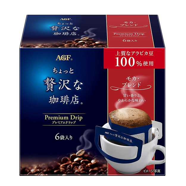 Product Detail - AGF Maxim Premium Filter Hanging Drip Coffee Powder 6bags - image 0