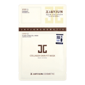 JAYJUN Plant Stem Cell Mask 1sheet