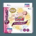 日本GOO.N大王 PREMIUM SOFT天使系列 纸尿裤 #XS 新生儿 0 - 5 kg 84枚入 新包装