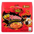 SAMYANG Stir-Fried Noodle Hot Spicy Chicken Flavor Ramen Limited Edition 5 Bags
