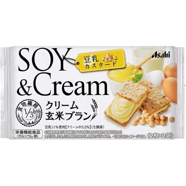 商品详情 - DHL直发【日本直邮】日本名菓 朝日ASAHI系列食品 卡仕达豆奶鸡蛋玄米夹心饼干72g(2枚×2袋) - image  0