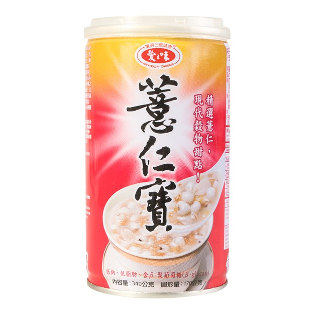Product Detail - AGV Pearl Barley Congee 340g - image 0