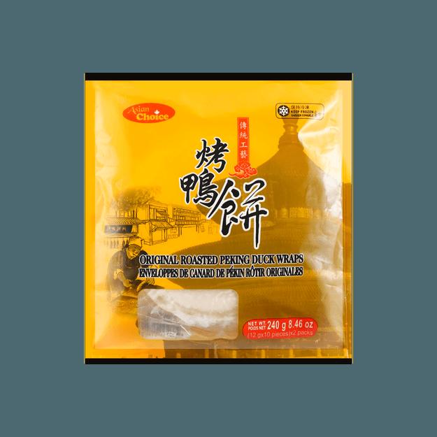 商品详情 - 【冷冻】亚洲优选烤鸭饼 【烫面薄饼 劲道不易破】240g - image  0