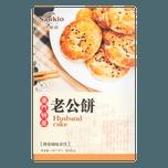 Macao SANKIO Husband Cake 300g