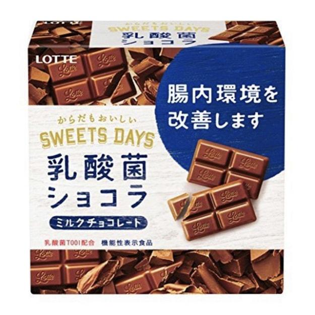 商品详情 - DHL直发【日本直邮】乐天乳酸菌牛奶巧克力 56g - image  0