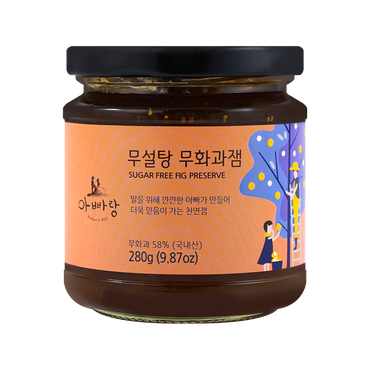 Sugar-Free Natural Jam For Kid Children Toddlers, Fig Preserve, 280g