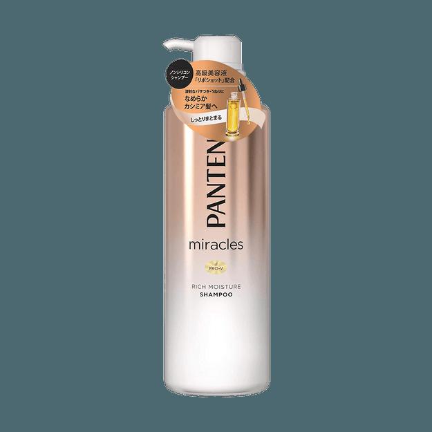 Product Detail - P&G PANTENE Miracles Rich Moisture Shampoo 500ml - image 0