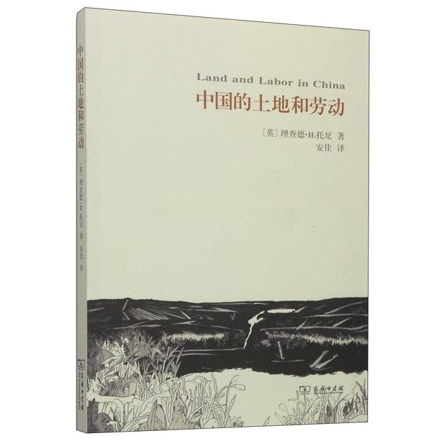 商品详情 - 中国的土地和劳动 - image  0