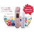 日本YAMAN HRF 10T 仪器粉色 2018圣诞限定套装 仪器+50ml精华一瓶+化妆包一个