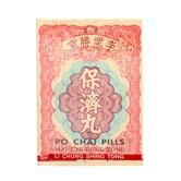 Li Chung Shing Tong Brand Pills 0.67oz