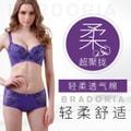 美国 BRADORIA 魅惑聚拢调整型文胸 紫 80B #11407